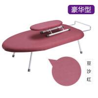 烫衣板家用小号可折叠台式熨烫板电熨斗板加固熨斗架多功能