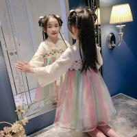 汉服女童齐胸襦裙春装儿童唐装小女孩刺绣春秋中国风长袖连衣裙