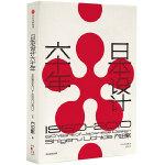 日本设计六十年:1950―2010
