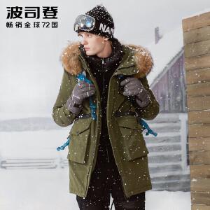 波司登(BOSIDENG)加拿大风鹅绒中长款大毛领加厚宽松休闲羽绒服男