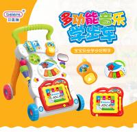 男孩婴儿学步车玩具 7-18个月宝宝手推车助步车多功能音乐玩具 益智启蒙早教 多功能音乐学步车