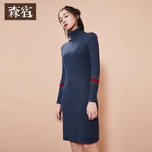 【低至1折起】森宿Z光和色幻影秋装新款文艺撞色拼接高领修身针织连衣裙女