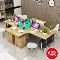 转角电脑桌简约书桌拐角墙角台式桌L型办公桌写字台学习桌子