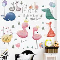 墙贴卡通火烈鸟鲸鱼气球森系北欧ins背景墙简约时尚动物贴纸贴画