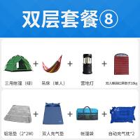 帐篷户外3-4人室厅全自动家庭防雨防晒2人双人野外野营帐篷SN6795
