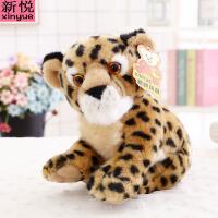 雪豹 猎豹花豹金钱豹车载动物玩偶 仿真豹子公仔毛绒玩具