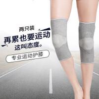 户外运动护膝膝盖保护支撑半月板韧带保暖自行车损伤护漆盖护具