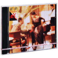 正版 蔡琴:人生就是戏 1987专辑 带编号 CD+写真歌词本