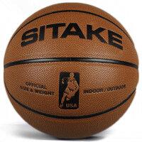 标准篮球 室外篮球耐磨防滑水泥地室内7号比赛篮球吸湿PU手感