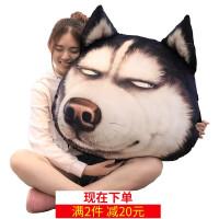 可爱二哈哈士奇毛绒玩具抱枕公仔懒人睡觉娃娃仿真搞怪女韩国创意