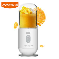 Joyoung/九阳 JYL-C902D电动便携式迷你家用一机多用充电式果汁机榨汁机