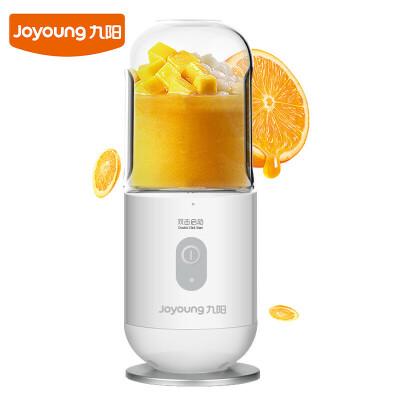 Joyoung/九阳 JYL-C902D电动便携式迷你家用一机多用充电式水果汁榨汁机