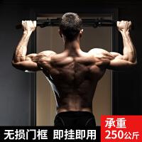 门框单杠室内墙体免打孔家用引体向上器门上单双杠健身器材运动杆