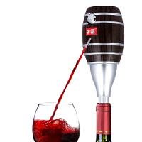 子路电动醒酒器葡萄酒快速醒酒吸酒器创意红酒酒具智能抽酒器