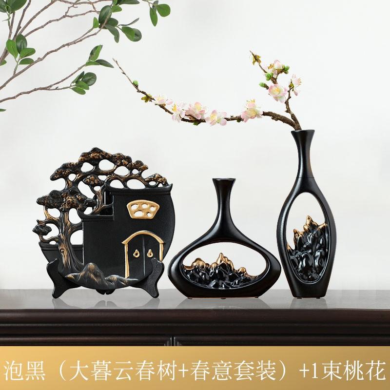 酒柜摆件 现代简约创意办公室桌面装饰品中式客厅陶瓷工艺品博古架摆件