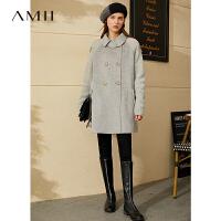 【折后价:810元/再叠券】Amii云呢系列复古纯羊毛双面呢大衣女士新款中长款娃娃领毛呢外套