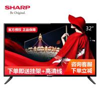 夏普(SHARP)2T-C32ACSA 32英寸 安卓智能网络液晶高清平板电视(黑色)