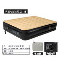 充气床豪华双层加高充气床垫双人气垫床单人加厚家用冲气床打气SN8620 三层加高双人床(配内置电泵) 米黑色 其他