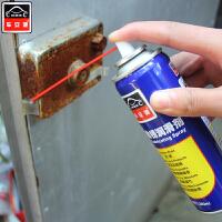 汽车除锈润滑剂车窗门锁金属铁自行车去锈防锈剂螺丝松动剂
