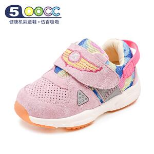 500cc婴幼儿机能鞋男童18年春秋新款儿童运动童鞋1-3岁小童软底学步鞋女