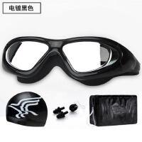 泳镜大框近视带度数游泳眼镜成人男女士儿童高清防雾防水游泳装备