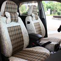 广汽传祺 GA3 GA5 GS5 专车亚麻四季汽车座椅套坐垫座垫坐套
