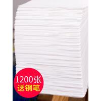 临摹纸拷贝纸a4透明纸练字专用硬笔钢笔字帖学生用硫酸纸A3书法用纸描图草图描红画画转印蒙薄纸半透明拓印纸