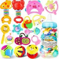男孩婴儿玩具 0-1岁婴儿摇铃 0-3-6-12个月新生儿宝宝手摇铃安抚玩具 男孩