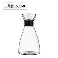 创意玻璃杯子家用无盖水杯早餐杯牛奶杯果汁杯个性简约欧式透明SN5584