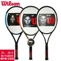 正品Wilson威尔胜网球拍 25寸儿童26寸青少年碳纤维球拍9-11岁专业训练比赛网拍