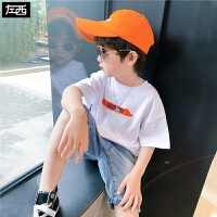 【书香节3件2折后:36.9元】【左西男童】想要拥有肆意的童年吗?那赶紧入手这款T恤吧!