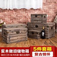 木箱子储物箱带锁实木收纳箱定制小木盒复古做旧服装红酒店装饰箱 如图