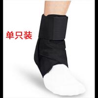 准者运动护踝 护脚踝高弹扭伤防护篮球护具 黑色