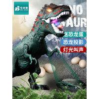 儿童电动恐龙玩具塑胶软仿真动物大号男孩行走遥控霸王龙模型套装