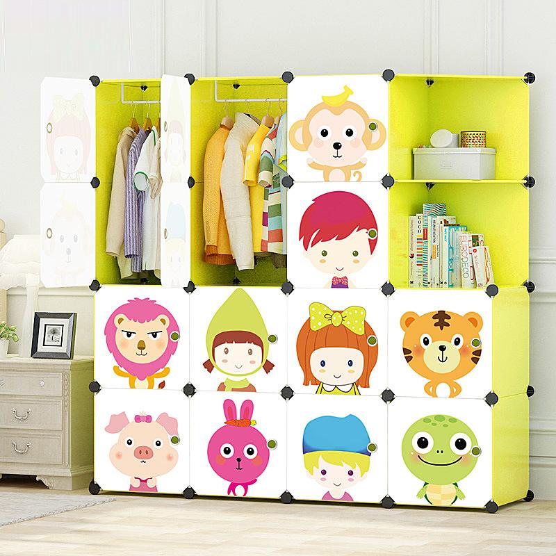 儿童收纳柜 树脂宝宝卡通衣橱2019新款儿童简易组合衣柜婴儿玩具收纳整理柜 儿童收纳柜