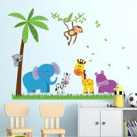 儿童房间幼儿园墙壁装饰墙纸贴画可移除墙贴自粘宝宝卧室卡通贴纸自粘装饰贴