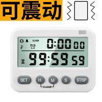 厨房定时器提醒器学生学习静音震动秒表记时器闹钟倒计时器