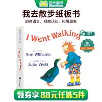 顺丰发货 I Went Walking 我去散步 英文绘本创意教学 Sue Williams幼儿启蒙认知亲子读物 句式