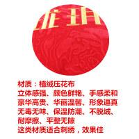 直销抱枕定制logo抱枕被DIY公司定做刺绣印广告汽车礼品促销
