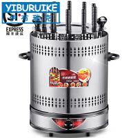 电烤炉家用无烟烧烤炉自动旋转烤肉烤串机烤羊肉串机烧烤杯
