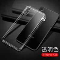 苹果7plus手机壳iphone/6/6s/7/8/xr/x/xs/max透明硅胶防摔6P保护套ip iphone X