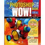photoshop CS3/CS4 Wow!Book (美)戴顿,(美)吉莱斯皮 编著,李静,贺倩,李华 译 中国青年