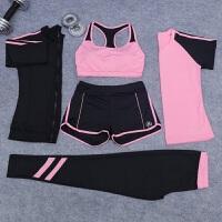 秋冬瑜伽服四件套装运动修身显瘦速干健身跑步女服 X