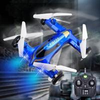 陆空飞车四轴飞行器两栖无人机四轴飞机遥控飞机玩具 陆空飞机(颜色随机)