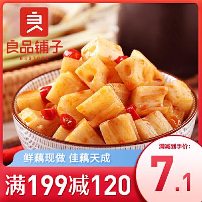 良品铺子香辣味卤藕168g湖北洪湖特产辣味小吃健康休闲零食