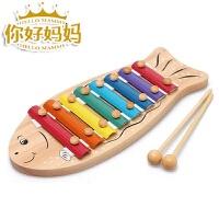 八音木手敲琴儿童玩具奥尔夫乐器10-11个月宝宝玩具1-3岁 小鱼儿敲琴
