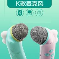 蓝牙儿童唱歌机掌上KTV无线麦克风 卡拉OK宝宝婴幼话筒玩具e7t