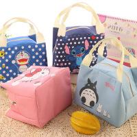 韩版可爱萌物土豆兔冷保温包 野餐袋 户外午餐包 饭盒包