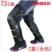 摩托车PU皮革护膝冬季电动车骑行保暖加厚男女骑车护腿防风寒