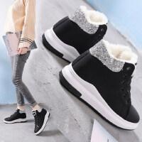学生短筒马丁靴女靴子秋冬季加绒加厚雪地靴棉鞋短靴女鞋